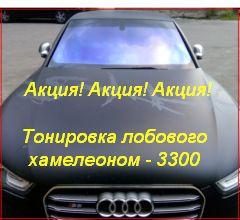 жидкое стекло для автомобиля в белгороде